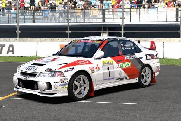 Mitsubishi Lancer Evo 1997 Rally