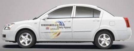 Chery A5 Hybrid