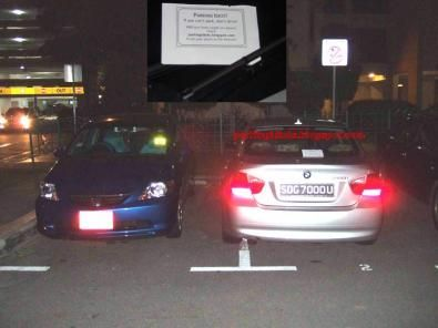 Così Parking Idiot immortala l'infrazione e la manda in web