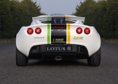 Lotus Exige 270 E