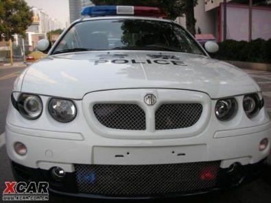 MG 7 alla Polizia Cinese