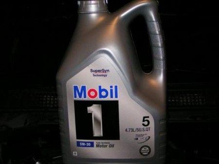 olio auto prezzi marche mobil 1