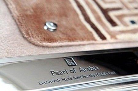 rolls royce phantom pearl of arabia dettaglio