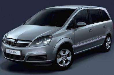 L'Opel Zafira in offerta fino al 31 dicembre