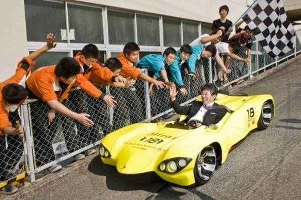 Auto più bassa del mondo, guinness dei primati 2