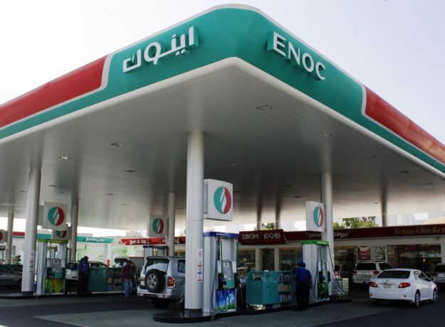 prezzi benzina mondo