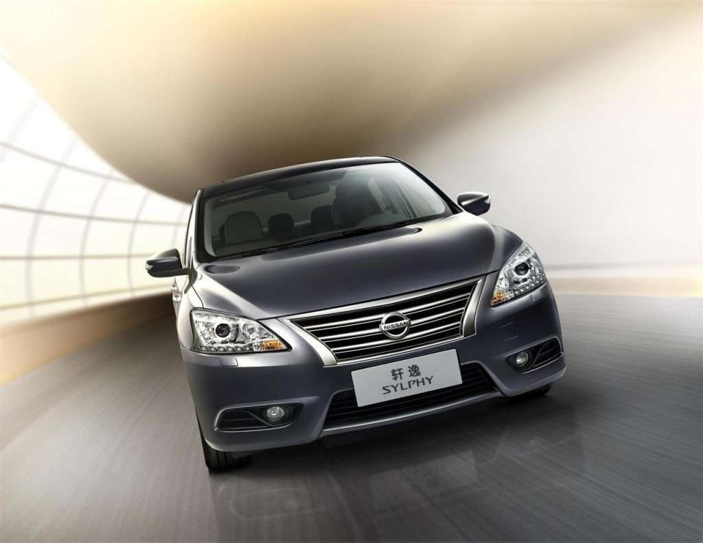 Nissan Sylphy Concept - frontale