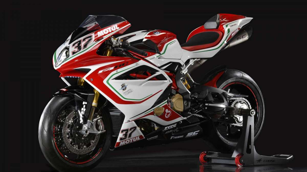MV Agusta F4 RC MY 2017 Limited Edition anteriore